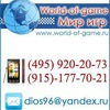 Мир игр PS4 - Sony PlayStation 4 - World-of-game