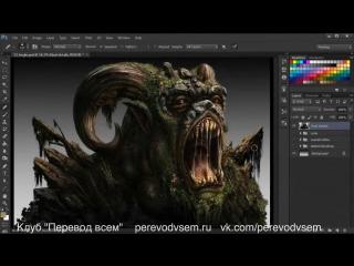 Проработка концептов при помощи текстур в Photoshop