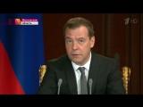 Улучшение делового климата в регионах обсудил Дмитрий Медведев на совещании с вице-премьерами