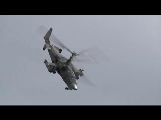 Демонстрация возможностей боевого вертолета Ка-52 на форуме «Армия-2016»