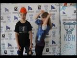 Ролик о подготовке к финалу краевого конкурса КВН старшеклассников