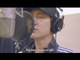 Park Chanyeol (EXO) & Punch - Stay with me (рус. суб)