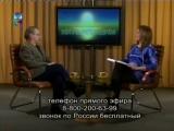 8. Смысл и значение 2013 года - года Змеи. Григорий Кваша. Часть 2
