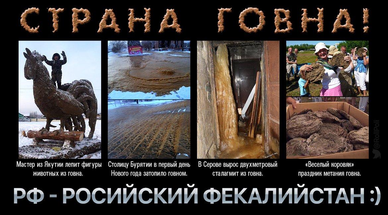 """""""Рассчитывать на какую-то милость не приходится"""", - Медведев призвал готовится к """"неопределенно долгим"""" санкциям - Цензор.НЕТ 8813"""
