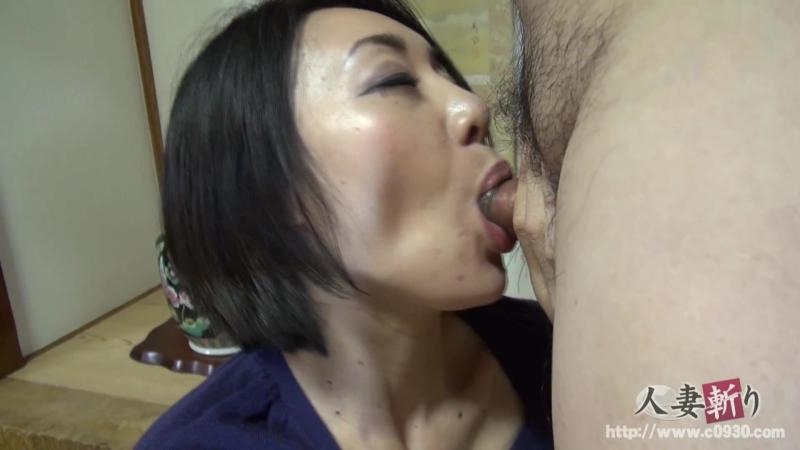 Зрелая японка |мамка|мамаша|mom|азиатка|минет|секс|milf|asian|japanese|girl|porn|sex|blow job|C0930|hitozuma1199|Miho|Hayashi