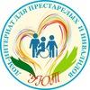 Byudzhetnoe-Uchrezhdenie Uyut