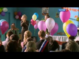 Дар (сериал, 2011) 1-ая серия. HD 720 VK club130150696
