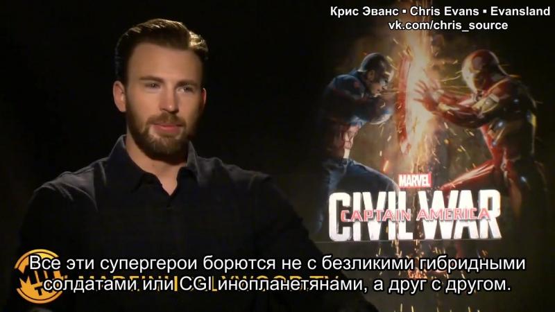 Интервью Криса для «MadeinHollywoodTV» [Rus Sub]