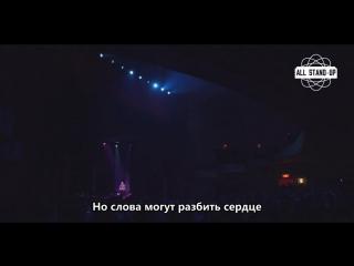 Bo burnham - make happy - kill yourself (rus sub)