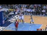NBA Stars First Career Dunk (Michael Jordan, Kobe Bryant, Vince Carter, Lebron James)