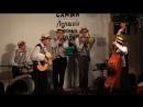Новоорлеанский джаз в Хорошей республике