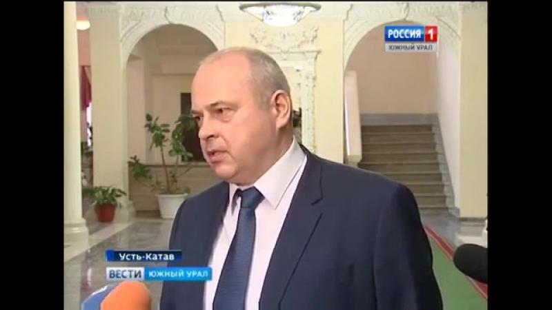 Усть-Катавский вагоностроительный завод