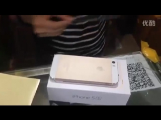 Когда думаешь, что купил новый iPhone на АлиЭкспресс
