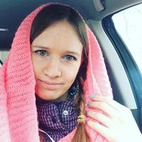 Аватар Александры Стрельниковой