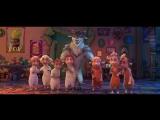 «Волки и Овцы: бе-е-е-зумное превращение»
