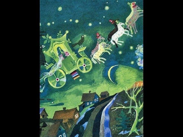 зеленая карета колыбельная с ТЕКСТОМ