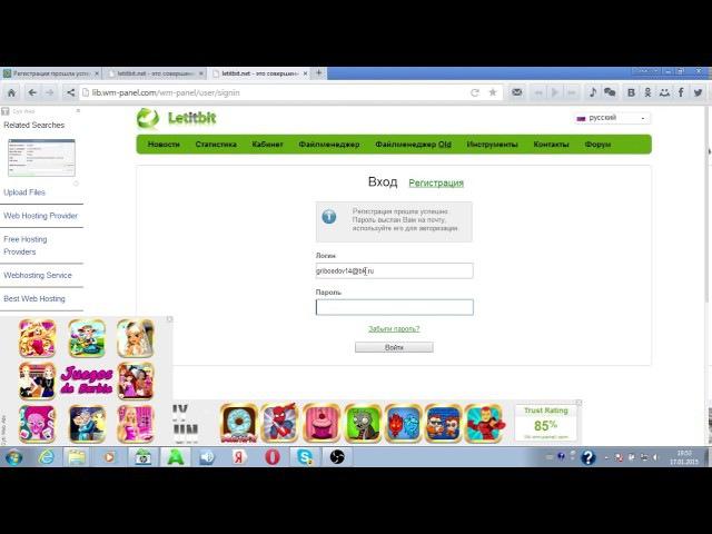 Зароботок на Letitbit!!