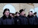 Курсанты поют гимн Украины во время поднятия флага окупантов Ukrinian Crimea 2014