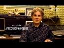 Как озвучивают сериал Игра престолов : репортаж из студии