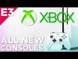 Xbox One S & Xbox Project Scorpio ANNOUNCEMENTS - E3 2016