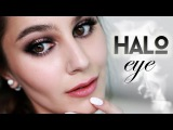Urban Decay Naked Smoky Tutorial  HALO EYE  Karima McKimmie