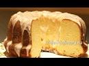 Кекс лимонный Классический - рецепт Бабушки Эммы