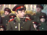 Эдуард Лабковский Солдат -  всегда солдат