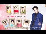 "[LOTTE DUTY FREE] 7 First Kisses (ENG) #5 EXO KAI ""I'm your teacher. You're my student"""