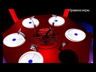 компьютерная телеигра русская рулетка