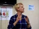 Программа очищения Ольга Бутакова Лекция от 5 апреля 2016 года