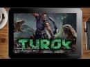 ИГРЫ НА WINDOWS ПЛАНШЕТЕ / Turok  / on tablet pc game playing test gameplayy