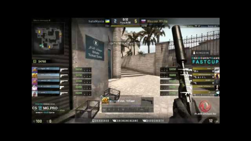 HateMania vs Weaser.White, OneMomentGame FASTCUP2, map Cbbl