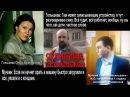 Разоблачение судейского и полицейского ОПГ! Скандал в Раменском 2016