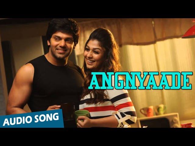 Angnyaade Full Audio Song Raja Rani Aarya Jai Nayanthara Nazriya Nazim
