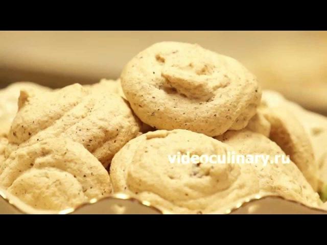 Печенье неказистое но вкусное Рецепт Бабушки Эммы
