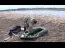 Весна 2016 охота на утку разливы