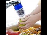 Воды Фильтр Очиститель Картридж Главная Кухонный Кран Tap