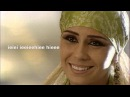 Clona - Dime (Siento que te conozco) Lyrics