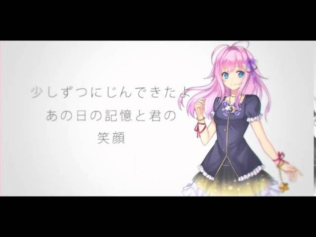 【Yamine Renri】End of Rain【UTAUカバー】