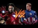 РЭП БИТВА! Железный Человек против Капитана Америки! (Iron man VS Captain America)