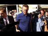 Задержание Навального 26.03.2017 на митинге в Москве