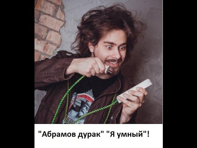 Сандро Пантелеев - клеветник, социопат, провокатор, лжец и дрессированный шут Невеева