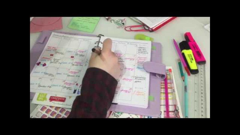 Мой ежедневник.Как я веду ежедневник.Планер.Оформляем вместе