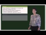 Математика 1 класс. Урок 58. Составление задачи в два действия (2012)
