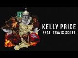 Migos - Kelly Price ft Travis Scott Audio Only