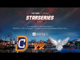 DC vs Wings Game 2, SL i League StarSeries Season 3