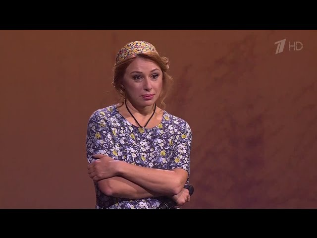 Алена Апина в шоу Три аккорда - Xoп, мycopок (2015)