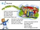 English for children. Spotlight 3. Page 32 ex.3. My Happy Family - Song