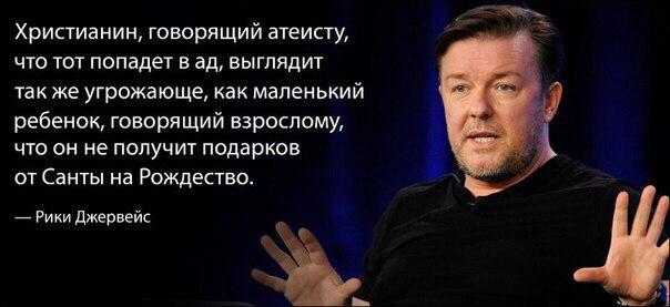 День Крещения Руси-Украины - праздник нашего выбора в пользу свободы и достоинства, - Яценюк - Цензор.НЕТ 5436