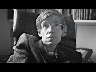 Стивен Хокинг:  Краткая история времени (1991) Stephen Hawking: A Brief History of Time